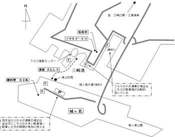 三崎港城ヶ島図.jpg